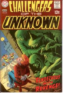 CHALLENGERS OF THE UNKNOWN 66 VF-NM Mar. 1969 COMICS BOOK