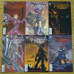 David Hutchison's Dragon Arms: Chaos Blade #1-6 VF/NM complete series manga set