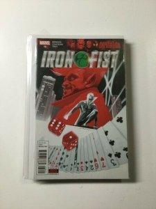 Iron Fist #78 (2018) HPA