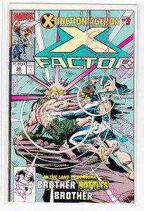 X-FACTOR (1986 MARVEL) #60 VF- A08731