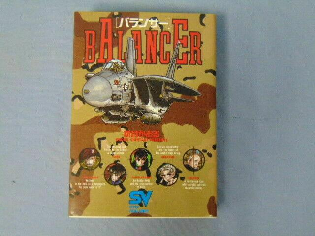 Balancer Strange Ninja Came Kaoru Shintani Japanese Manga Action Comic Book 544p