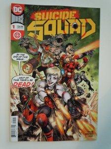 Suicide Squad #1 (2020)