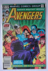 The Avengers, 218