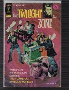 Twilight Zone #54 (Gold Key, 1974)