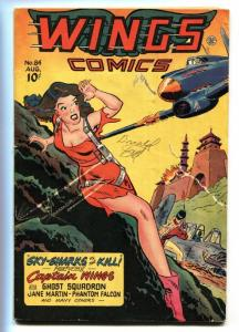 Wings Comics #84 1947- Ghost Squadron- Good Girl art cover