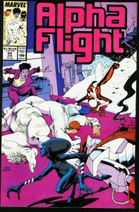 ALPHA FLIGHT #54-MARVEL COMICS-MUTANTS!-JIM LEE NM
