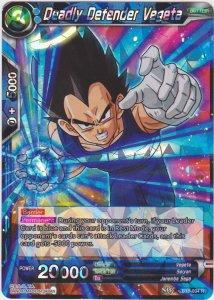 Dragon Ball Super CCG - Miraculous Revival - Deadly Defender Vegeta