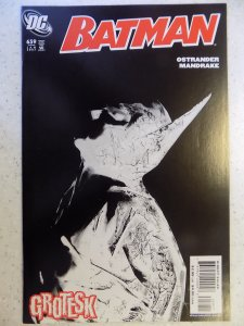 Batman #659 (2007)