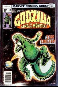 Godzilla #12 (1978)