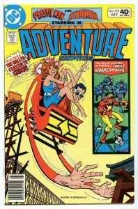 Adventure Comics 473 Jul 1980 NM- (9.2)