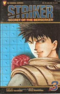 Striker: Secret of the Berserker #3 VF/NM; Viz | save on shipping - details insi