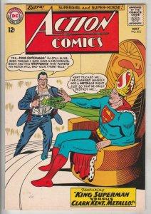 Action Comics #312 (May-64) VF+ High-Grade Superman, Supergirl