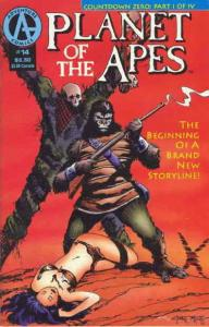 Planet of the Apes (2nd series) #14 VF/NM; Adventure   save on shipping - detail