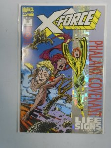 X-Force #38 Direct edition Holofoil cover 8.0 VF (1994)