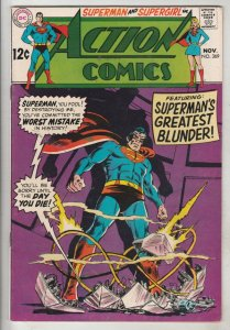 Action Comics #369 (Nov-68) NM- Mid-Grade Superman
