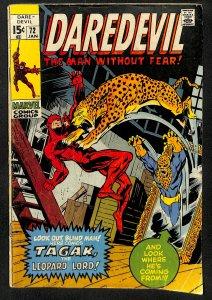 Daredevil #72 (1971)