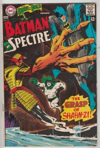 Brave and the Bold, The #75 (Jan-67) VG/FN+ Mid-Grade Batman, the Spectre