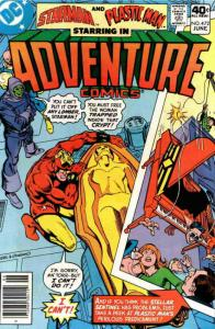 Adventure Comics #472 VF/NM; DC | save on shipping - details inside