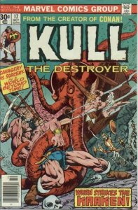 Kull the Conqueror (1971 series) #17, VF- (Stock photo)