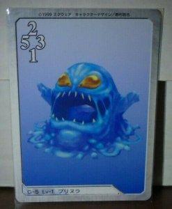 Blobra G-5 Final Fantasy VIII 8 Triple Triad  Card Single