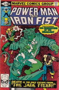 Power Man and Iron Fist #66 (1980)