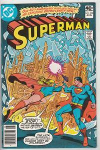 Superman #338 (Aug-79) NM- High-Grade Superman