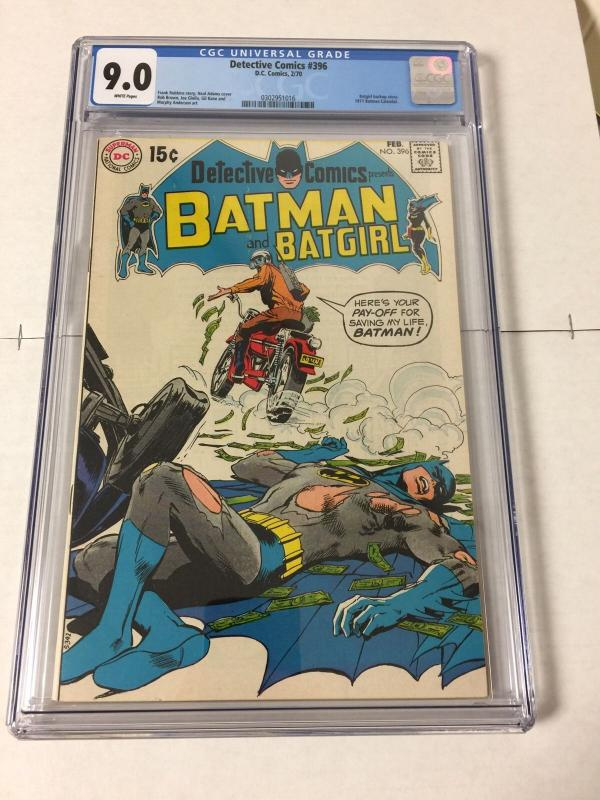 Detective Comics 396 Cgc 9.0 White Pages