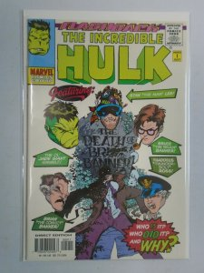 Incredible Hulk #1 Minus 1 Flashback NM (1997 1st Series)