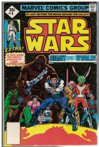 STAR WARS 8 VG Feb. 1978