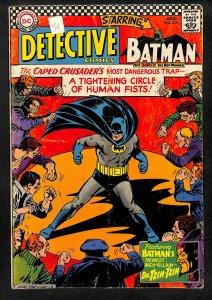 Detective Comics #354 (1966)