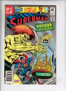 Superman #371 (May-82) NM- High-Grade Superman