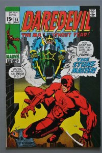 Daredevil  #64 F/Better  (1964 series)