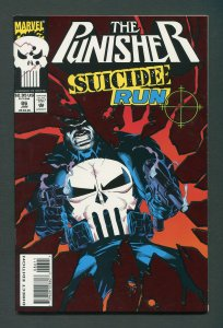 Punisher #86 / 9.4 NM - 9.6 NM+  Newsstand January 1994