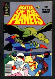 Battle of the Planets #5 VF 8.0