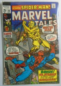 Marvel Tales (Marvel) #28, 3.0 (1970)