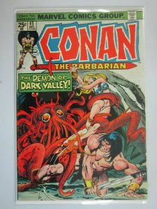 Conan the Barbarian #45 4.0 VG (1974 Marvel)