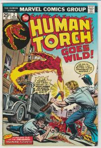 Human Torch #2 (Nov-74) VF High-Grade Human Torch