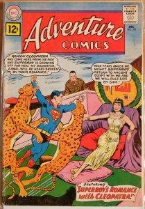 Adventure Comics #291 (1961) Good 2.0
