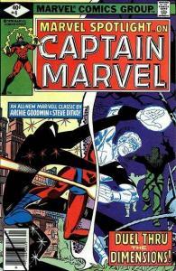 Marvel Spotlight (1979 series) #4, VF- (Stock photo)