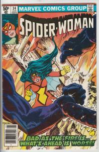 Spider-Woman,The #34 (Jan-81) VF High-Grade Spider-Woman