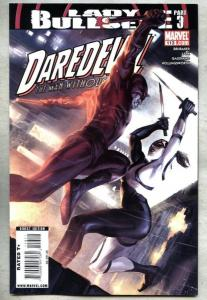 DAREDEVIL #113, NM-, Lady Bullseye, Ed Brubaker, Ninja, more DD in store