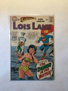 Superman's Girl Friend Lois Lane 76 Very Good/Fine Vg/Fn 5.0 Dc Comics