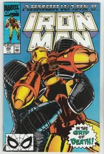 Iron Man Iron Wars II set #258to265 (Jul-90) NM+ Super-High-Grade Iron Man