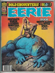 Eerie Magazine #90 (Feb-78) NM- High-Grade