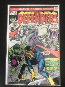 The Defenders #32 (1976)