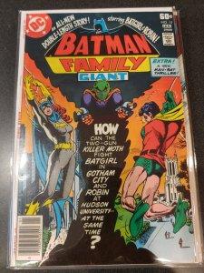 The Batman Family #15 (1977) HIGH GRADE