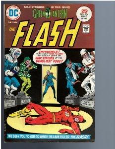 The Flash #234 (1975)