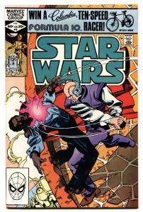 STAR WARS #56-Lando Calrissian-High Grade-NM--Raw-