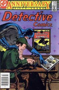 Detective Comics (1937 series) #572, VG+ (Stock photo)