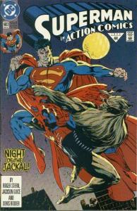 Action Comics (1938 series) #683, VF+ (Stock photo)